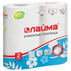 Полотенца бумажные бытовые, спайка 2 шт., 2-х слойные 2х30 м, ЛАЙМА, 22х23 см, белые, 128726
