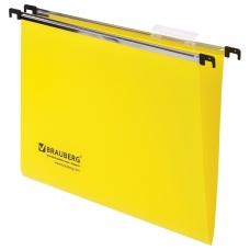 Подвесные папки А4 350х245 мм, до 80 листов, КОМПЛЕКТ 5 шт., пластик, желтые, BRAUBERG , 231798
