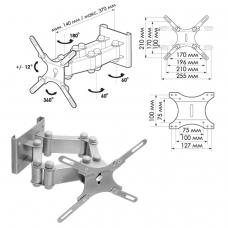Кронштейн-крепление для ТВ настенный TRONE ЖК-130, VESA 75-200/200, 15-32, 3 ст. своб., 25 кг