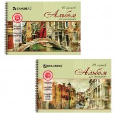 Альбом для рисования, А4, 40 л., гребень, обложка картон, BRAUBERG Город мечты, 103731