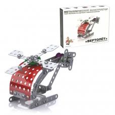 Конструктор металлический Вертолет, с подвижными деталями, 121 элемент, Десятое королевство, 02028