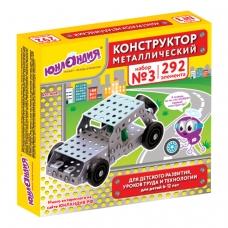 Конструктор металлический ЮНЛАНДИЯ Для уроков труда №3, развивающий, 292 элемента, 104681