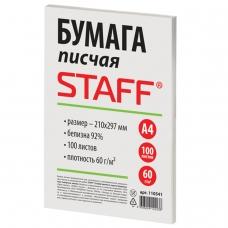 Бумага писчая А4, STAFF, 60 г/м2, 100 листов, белизна 92%, 110541