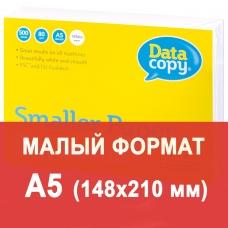 Бумага офисная А5, класс A+, DATA COPY, 80 г/м2, 500 л., белизна 170% CIE, 521839
