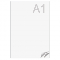 Ватман формат А1 610 х 860 мм, ГОЗНАК С-Пб, плотность 200 г/м2, КОМПЛЕКТ 3 листа, BRAUBERG, 110973