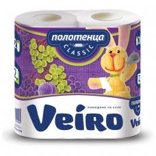 Полотенца бумажные бытовые, спайка 2 шт., 2-х слойные 2х12,5 м, VEIRO Вейро, белые, 5п22