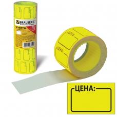 Этикет-лента Цена, 35х25 мм, желтая, комплект 5 рулонов по 250 шт., BRAUBERG, 123584
