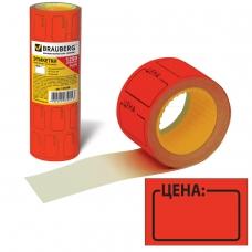 Этикет-лента Цена, 35х25 мм, красная, комплект 5 рулонов по 250 шт., BRAUBERG, 123586
