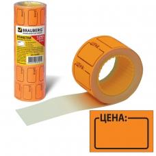 Этикет-лента Цена, 30х20 мм, оранжевая, комплект 5 рулонов по 250 шт., BRAUBERG, 123589