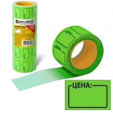 Этикет-лента Цена, 30х20 мм, зеленая, комплект 5 рулонов по 250 шт., BRAUBERG, 123591