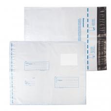 Конверты-пакеты полиэтиленовые, комплект 10 шт., 320х355 мм, Куда-кому, отрывная лента, на 500 листов, 11006.10