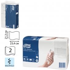 Полотенце бумажное КОМПЛЕКТ 190 шт., TORK Система H2 Universal, 2-слойное, натуральный, 23,4х21,3, Multifold, 471103