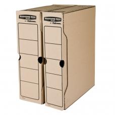 Накопитель документов, лоток-коробка FELLOWES Bankers Box Basic, 100 мм, бурый, до 850 л., FS-00102