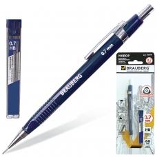 Набор BRAUBERG: механический карандаш, трёхгранный синий корпус + грифели HB, 0,7 мм, 12 штук, блистер, 180494