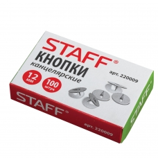 Кнопки канцелярские STAFF, 12 мм х 100 шт., в картонной коробке, 220009