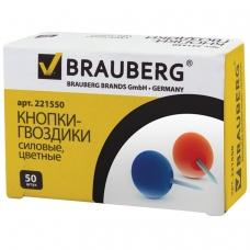 Силовые кнопки-гвоздики BRAUBERG, цветные шарики, 50 шт., в картонной коробке, 221550