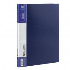 Папка с боковым металлическим прижимом и внутренним карманом BRAUBERG Contract, синяя, до 100 л., 0,7 мм, 221787