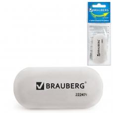 Резинка стирательная BRAUBERG, овальная, 55х23х10 мм, белая, в упаковке с подвесом, 222471