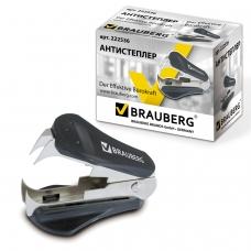 Антистеплер BRAUBERG Einkommen, для скоб № 10 и № 24/6, черный, 222536