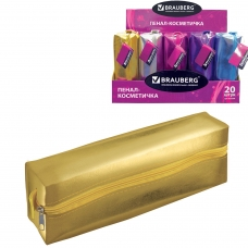 Пенал-косметичка BRAUBERG под искусственую кожу, ассорти 5 цветов, Винтаж, 20х6х4 см, дисплей, 223268