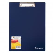 Доска-планшет BRAUBERG Contract, плотная, с верхним зажимом, А4, 313х225 мм, пластик, синяя, 1,5 мм, 223490