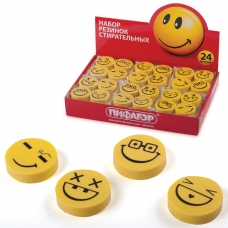 Резинки стирательные ПИФАГОР, набор 4 шт., Смайлики, желто-черные, в упаковке с подвесом, 223615