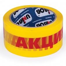 Клейкая лента упаковочная 50 мм х 66 м, желтая, надпись АКЦИЯ!, 50 мкм, UNIBOB