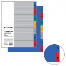 Разделитель пластиковый BRAUBERG, А4, 7 листов, по дням недели Понедельник - Воскресенье, оглавление, цветной, 225614
