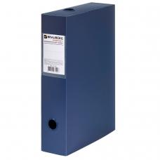 Короб архивный BRAUBERG Energy, пластик, 7 см на 600 л., разборный, синий, 231539