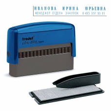 Штамп самонаборный 2-строчный, оттиск 70х10 мм, синий, без рамки, TRODAT 4916DB , корпус синий, касса в комплекте, 32912