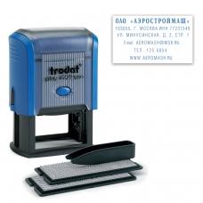 Штамп самонаборный 6-строчный, оттиск 50х30 мм, синий, без рамки, TRODAT 4929/DB , кассы в комплекте, 53408