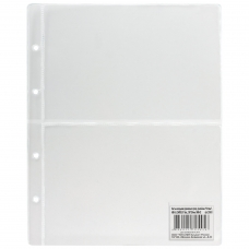 Листы-вкладыши для денежных купюр для альбома Оптима М9-05, комплект 5 шт., 200х250 мм, 2 кармана, ЛМБ-02