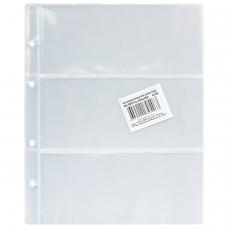 Листы-вкладыши для денежных купюр для альбома Оптима М9-05, комплект 5 шт., 200х250 мм, 3 кармана, ЛМБ-03