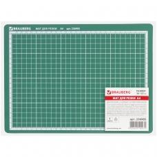 Мат для резки BRAUBERG, А4, 300х220 мм, двусторонний, 3-слойный, толщина 3 мм, сантиметровая шкала, 236905