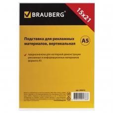 Подставка настольная для рекламных материалов МАЛЫЙ ФОРМАТ 150х210 мм, А5, односторонняя, BRAUBERG, 290416