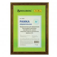 Рамка 21х30 см, пластик, багет 20 мм, BRAUBERG HIT3, темный орех с двойной позолотой, стекло, 390985