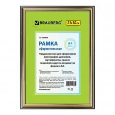 Рамка 21х30 см, пластик, багет 20 мм, BRAUBERG HIT3, бронза с двойной позолотой, стекло, 390989