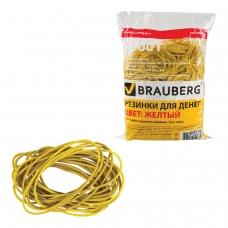 Резинки банковские универсальные, BRAUBERG 1000 г, диаметр 60 мм, желтые, натуральный каучук, 440104