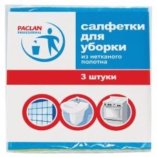 Салфетки универсальные, комплект 3 шт., 30х38 см, PACLAN, Professional, нетканое полотно