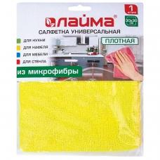 Салфетка универсальная, плотная микрофибра, 30х30 см, ассорти желтая, зеленая, розовая, ЛАЙМА, 601244