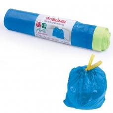 Мешки для мусора 60 л, завязки, синие, в рулоне 20 шт., ПНД, 12 мкм, 55х62 см ±5%, прочные, ЛАЙМА, 601397