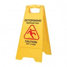 Знак Осторожно! Мокрый пол! ЛАЙМА PROFESSIONAL пластиковый, 62х30 см, 601524