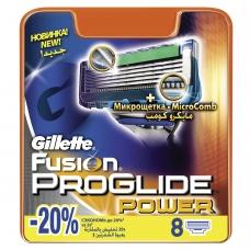 Сменные кассеты для бритья 8 шт., GILLETTE Жиллет Fusion ProGlide Power, для мужчин