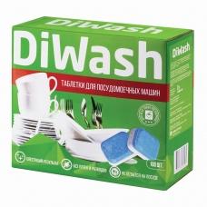 Средство для мытья посуды в посудомоечных машинах 100 шт., DIWASH Дивош, таблетки