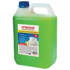 Средство для мытья посуды 5 л, ЛАЙМА PROFESSIONAL, концентрат, Яблоко, 604651