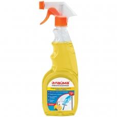 Средство для мытья стекол и зеркал 750 мл, ЛАЙМА PROFESSIONAL Лимон, распылитель, 604653