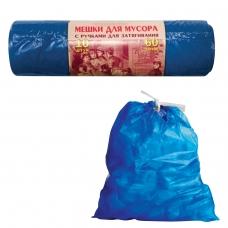 Мешки для мусора 60 л, завязки, синие, в рулоне 10 шт., ПВД, 30 мкм, 70х60 см, прочные, КОНЦЕПЦИЯ БЫТА VITALUX, 503