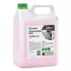 Средство для мытья посуды в посудомоечных машинах 5 кг GRASS CONDITIONER DISH, ополаскиватель, кислотное, концентрат, 216101