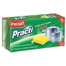Губки бытовые для мытья посуды, КОМПЛЕКТ 3шт, чистящий слой абразив, PACLAN Practi Maxi, ш/к4125, 409121