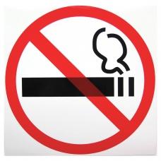 Знак Знак о запрете курения, диаметр 200 мм, пленка самоклейка, 610829/Р 35Н